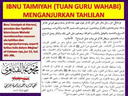 Ibnu Tayiyah ttg Tahlil dan Dzikir